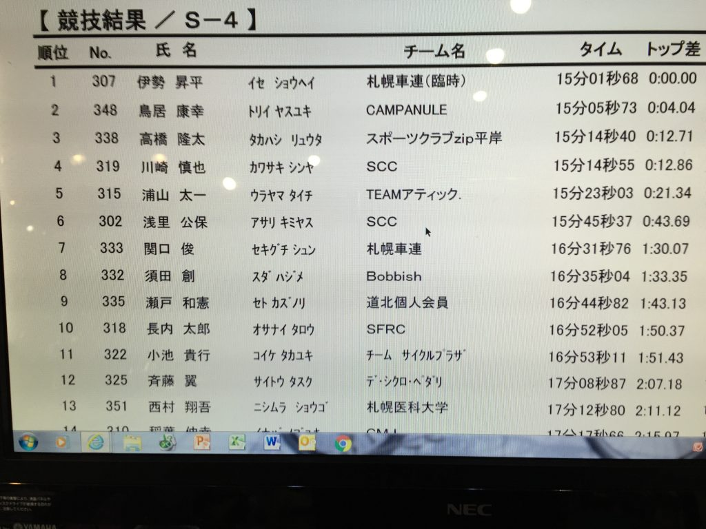 IMG_2679[1]